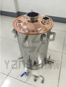 Brew kettle cooking kettle stainless steel micro beer mash tun