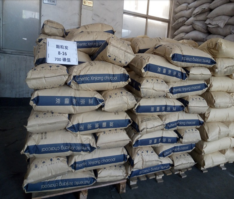 Water Treatment Chemical Granular Activated Carbon For Oil ...