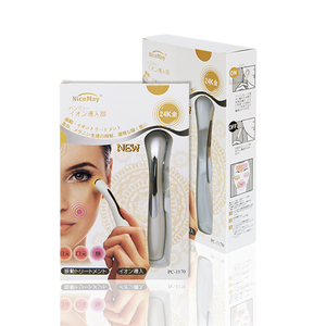 Small fashion skin care tool acne treatment skin analizer