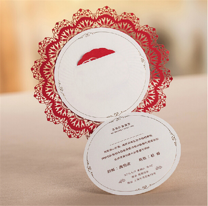 Global Market At Your Finger Tip To Choose Indian Wedding – Latest Wedding Invitation Cards Designs