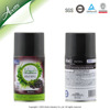 Blackberry Chrome Aerosol Spray Paint Wholesale Air Freshener
