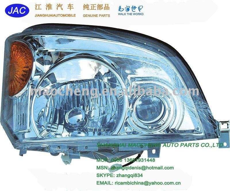 left front headlight JAC truck