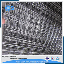 stainless welded wire mesh price steel construction brc welded mesh