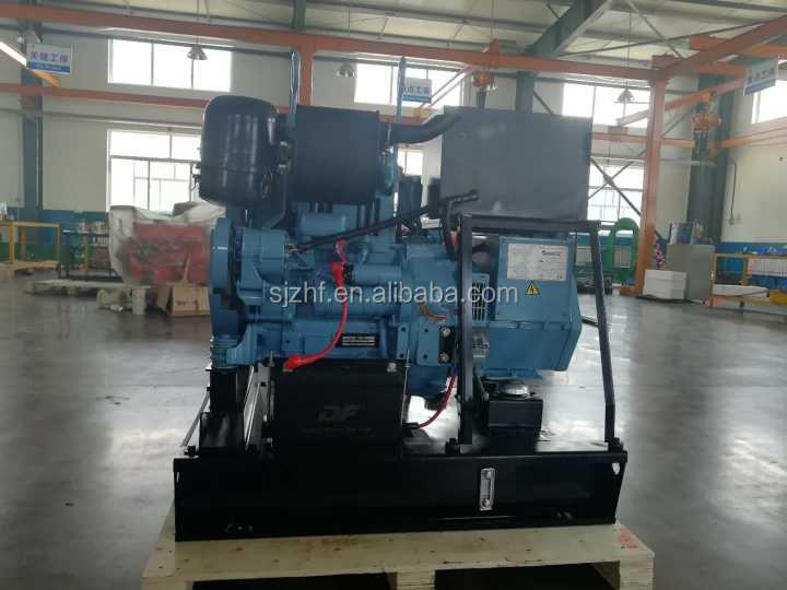 Open type Air cooled 10kw three phase diesel generator set