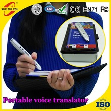 OEM / ODM Multi languages Cool Translating pen for travelling people