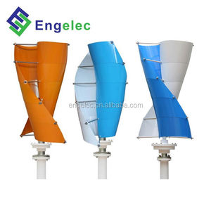 300w vertical axis wind turbine spiral shaped maglev generator 2m/s start vertical windmill