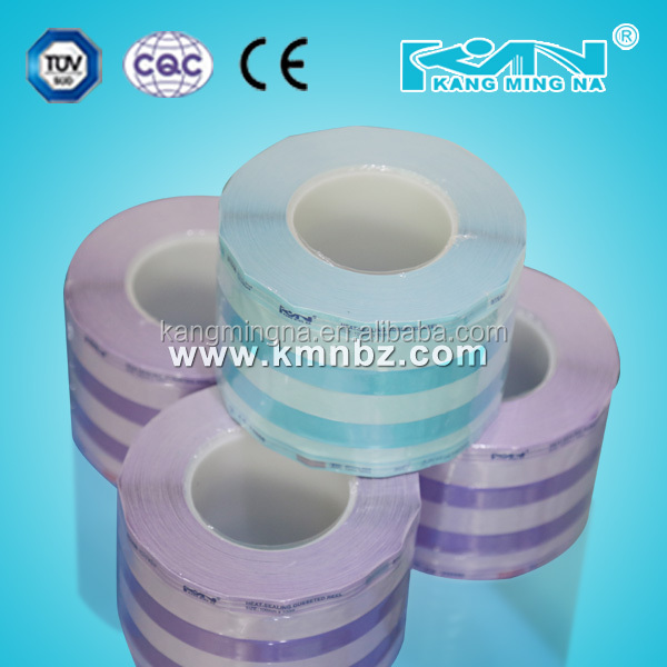 60gsm&70gsm medical grade paper and coplymer plastic film for gusseted pouch reel