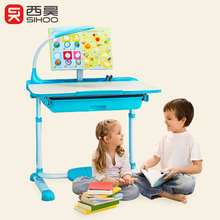 Low MOQ simple design 3 gear smart LED light adjustable study table for students
