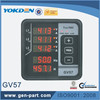 multifunction digital panel meter gv57