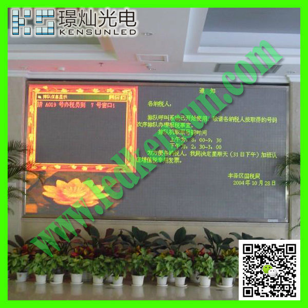 indoor irs video wall P5mm high definition led screen