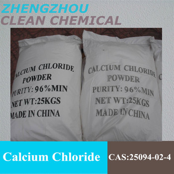Qatar Sell Well Superior Water Treatment Chemicals High Efficient Calcium  Chloride - Buy Gold Chloride,China New Product,Calcium Chloride Desiccant