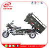 Guangzhou Cheap Adult Tricycle 150CC Gasoline Motor Tricycles