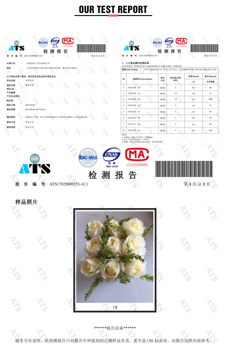 factory direct hydrangea decoration rice fruit artificial flower