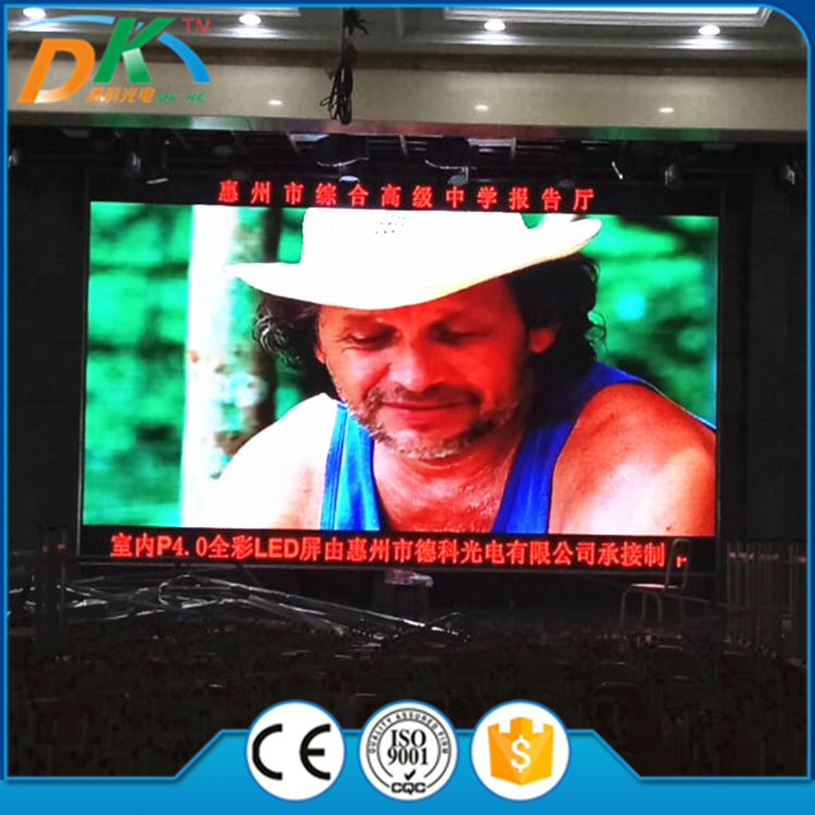 Meeting Full color led advertising display screen board price