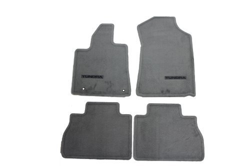 TOYOTA Genuine Accessories PT206-00120-10 Carpet Floor Mat for Select Prius Models