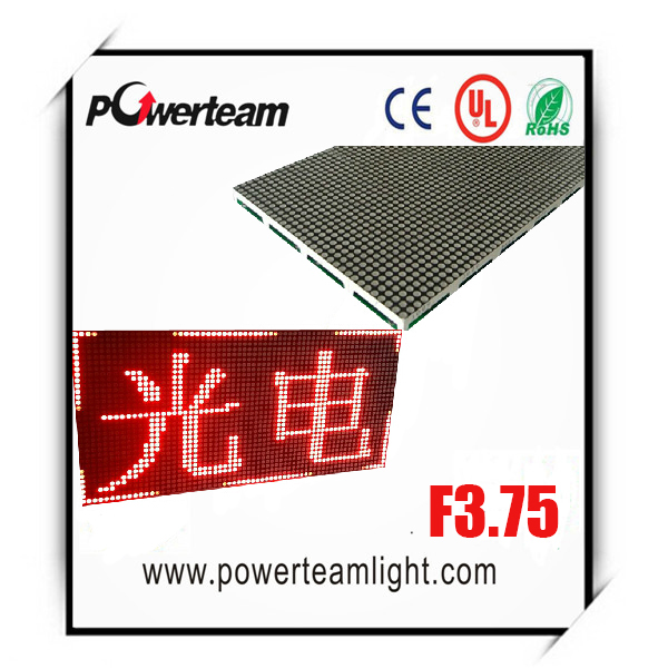 Hot sale new F3.75 text Indoor led display