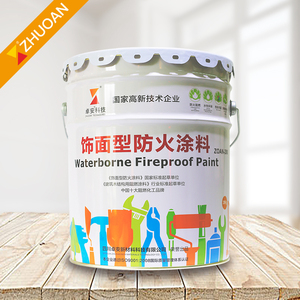 Manufacture flame retardant material fire resistant liquid for leather