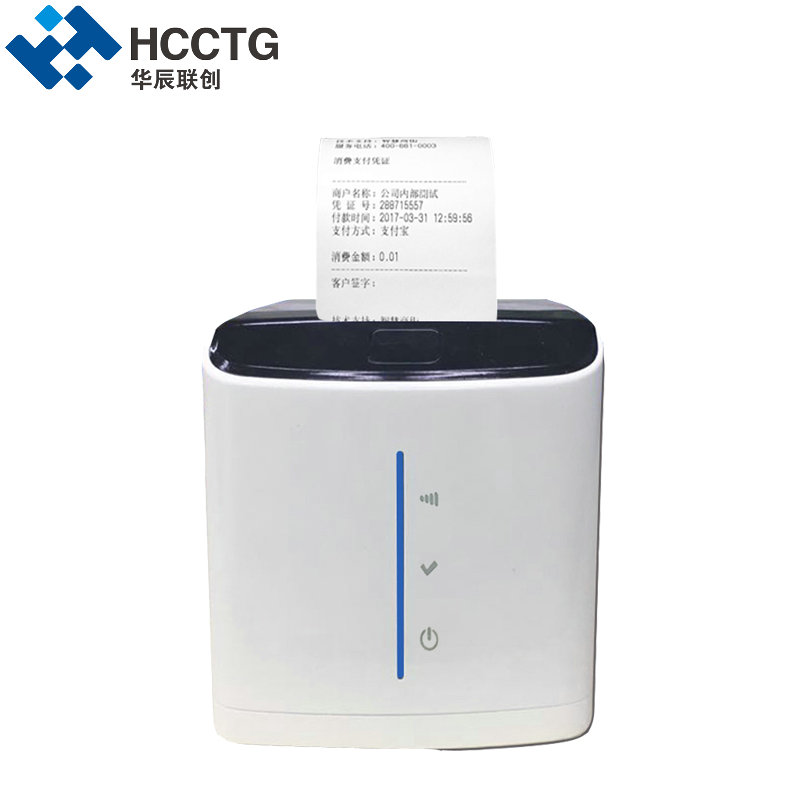 USB Ethernet Bluetooth WIFI Cloud GPRS SMS GSM Cheap Mini 58MM POS Thermal Receipt Printer HCC-POS58D