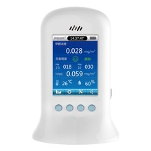 Multi gas air quality monitor formaldehyde ozone meter