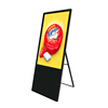 "43"" lcd tft display totem display android media player"