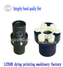 New 45 steel material Round Elasticity couplings ML Couplings Plum High Torque Coupler