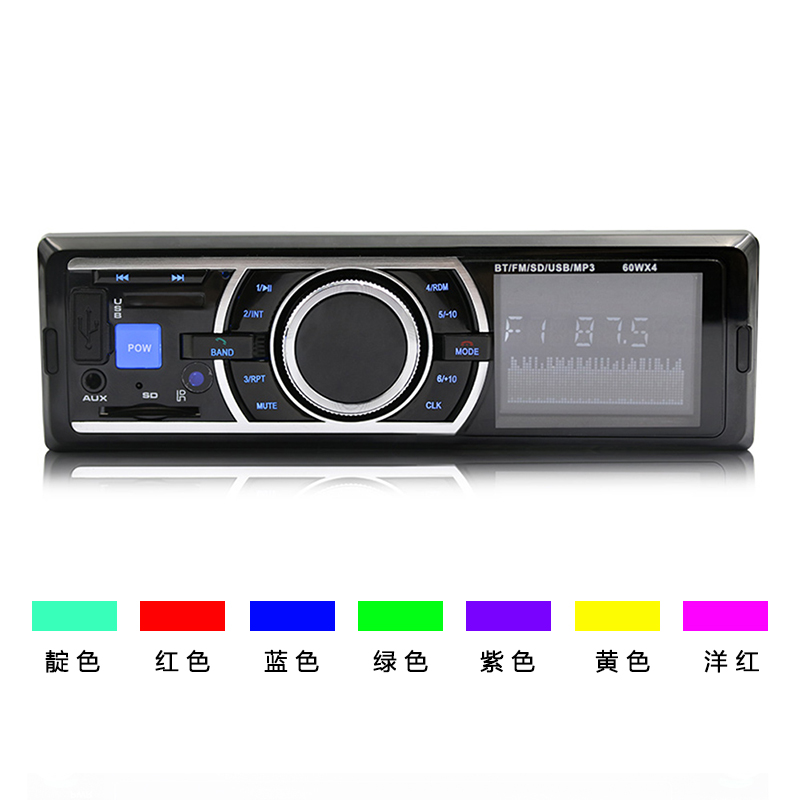 Bluetooth Stereo Car Audio 1 DIN Player In-Dash FM MP3 Radio Player com AUX-IN SD FM estéreo