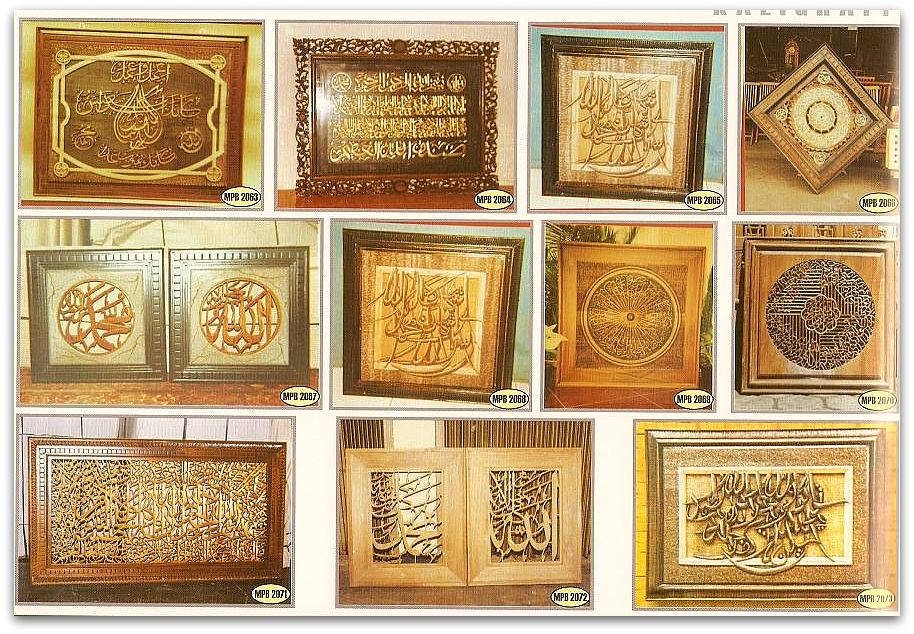 Frame iqra islamic arabic calligraphy art decor ramadan