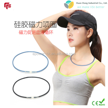 JAPAN MAGNETIC LOOP/MAGNETLOOP NECKLACE HEALTH SUPPORT NECK/SHOULDER STIFFNESS
