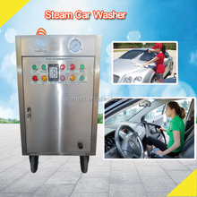 12KW mobile steam car wash machine, car wash and interior cleaning
