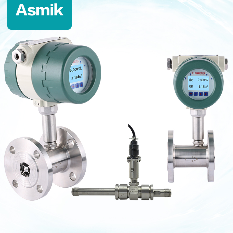 Asmik low price Small Diameter Intelligent Turbine Flowmeter For Diesel Fuel