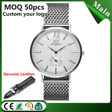 Shenzhen factory manufacturer oem and odm custom design low moq stainless steel watches