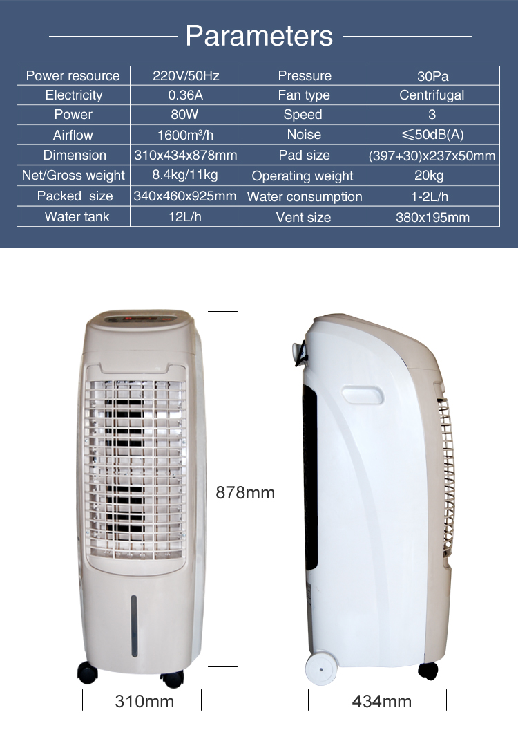 Air conditioner portable with remote / airconditioning fan