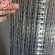Low carbon steel welded wire mesh prices, welded wire mesh panel, welded wire mesh