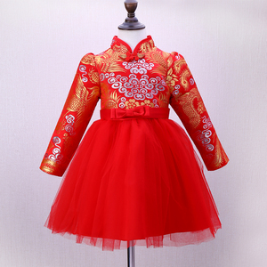 Hot Selling Hand Embroidery Designs for Chinese Traditional Girls Dress