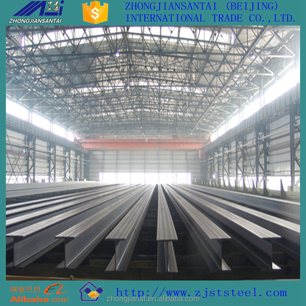 Structural SS400 A36 Iron Steel H Beam