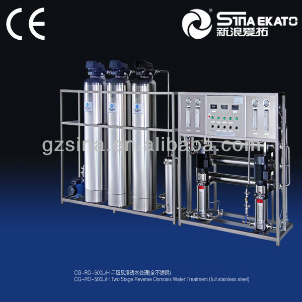 hot sell sinaekato high quality edi water, small ro water treatment system