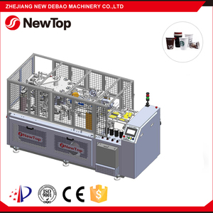 NewTop Full Automatic Disposable Cup and Plate Making Machine/Paper Cup Production Line
