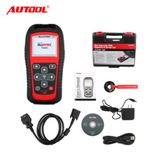 Professional Lowest Price Autel MaxiTPMS TS501 TPMS Diagnostic And Service Tool DHL Free Shipping