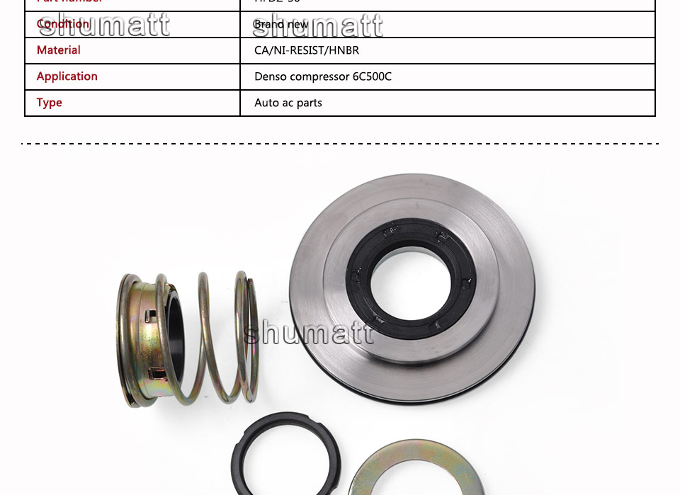 Shaft seal hfdz-36 (2).jpg