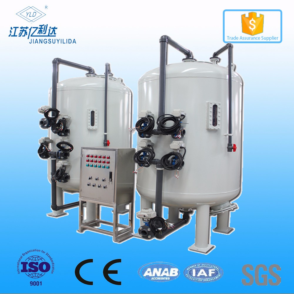 Automatic Backwashing Sand Bed Filter Activated Carbon Filter ...