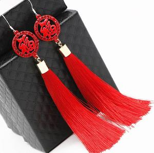 40 Styles Fashion Chinese Bohemian Festive Bridal Long Red Tassel Earrings