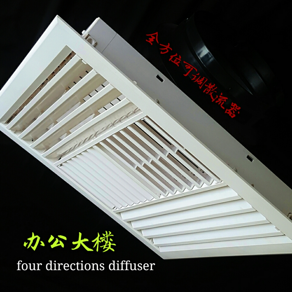 king hold sizes heat in of register to air deflector all shapes strong deflectors ceilings new for heating cover conditioner ceiling variety floor magnetic have itm registers them frost wall a and magnets vent two from
