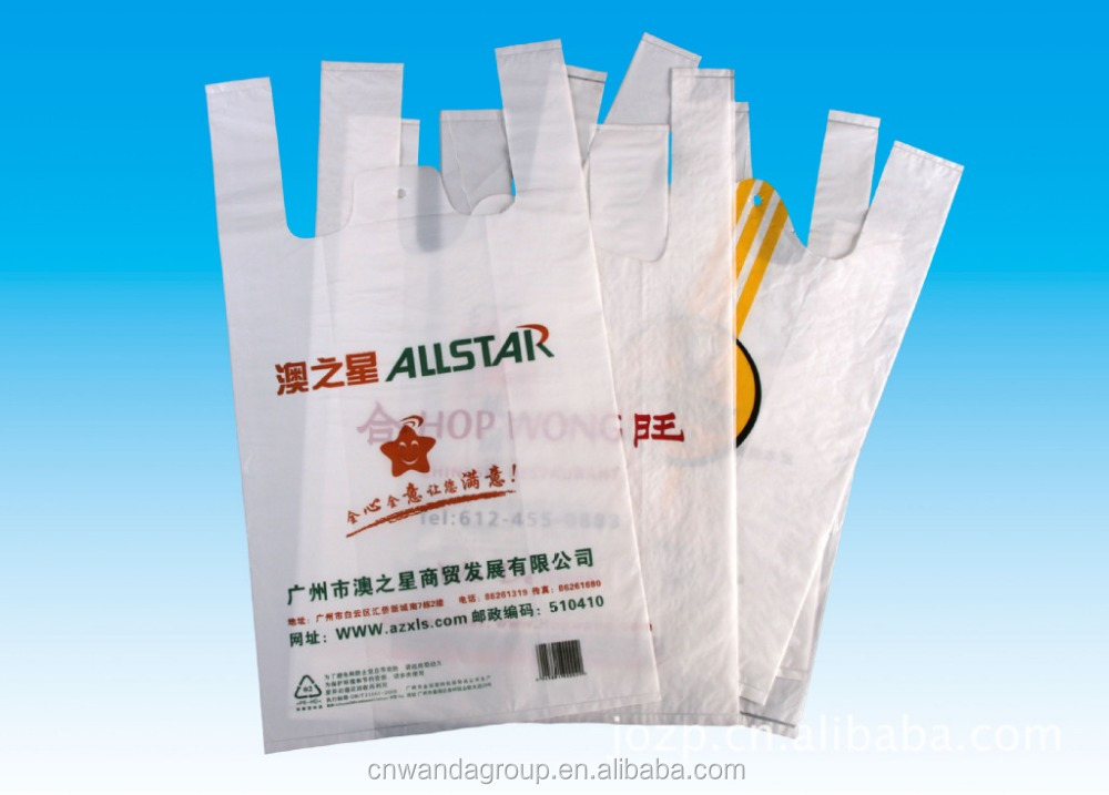 big size PO/HDPE platic t shirt vest packaging plastic bag factory price