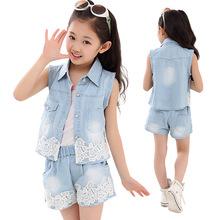 New Arrival 2016 Girls Shorts Set Hot Sale Summer Girls Denim Shorts 2 Pcs Girls Clothing Set Kids Lace Vest Shorts Set