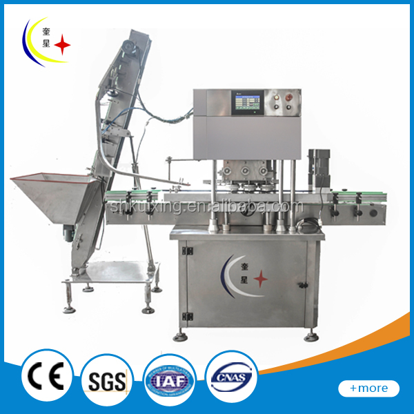 YXT- CG full automatic straight line glass jar capping machine