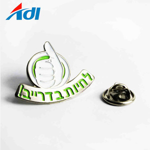 high quality customized design school metal pin badge for kids