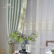 Good quality romantic sunshade jacquard drapery curtain weights