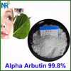 Reliable supplier for cosmetic raw mateiral kojic acid and alpha arbutin