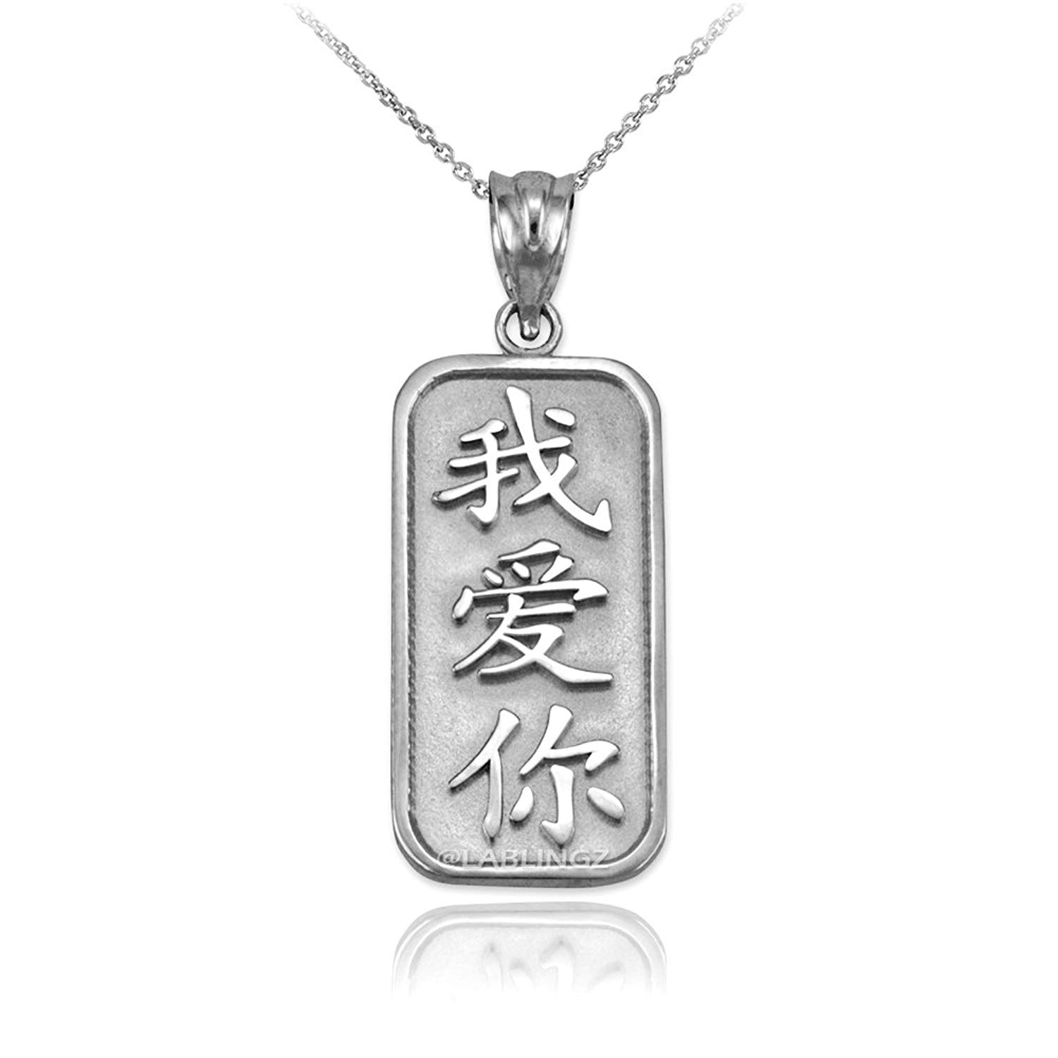 Cheap Chinese Love Symbol Necklace Find Chinese Love Symbol