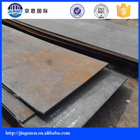 sa 516 grade 70 boiler and pressure vessel steel plate companies